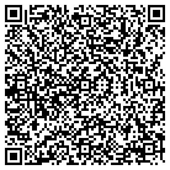 QR-код с контактной информацией организации Sofil(Софил), ТОО