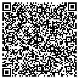 QR-код с контактной информацией организации Лена Май, ИП