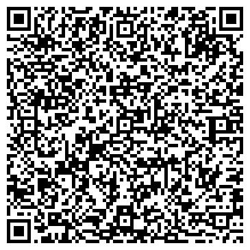 QR-код с контактной информацией организации Асем, салон красоты