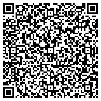 QR-код с контактной информацией организации Для Тебя, ИП