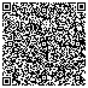 QR-код с контактной информацией организации Айя, салон красоты