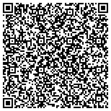 QR-код с контактной информацией организации Салон красоты лаура, ТОО