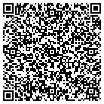 QR-код с контактной информацией организации ЕРКЕ, салон красоты, ИП