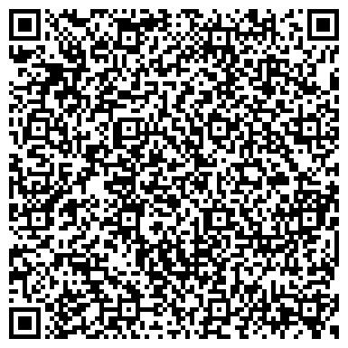 QR-код с контактной информацией организации Фабрика звезд Анжелики Казабеевой (салон красоты), ИП