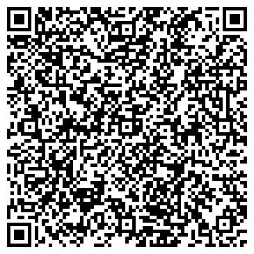 QR-код с контактной информацией организации Салон Сити Стаил, ИП