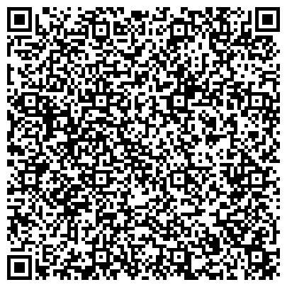 QR-код с контактной информацией организации Салон красоты Black&White (Блак енд Уайт), ТОО