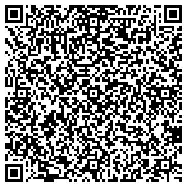 QR-код с контактной информацией организации Орхидея ( Салон красоты ), ИП