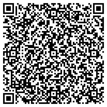 QR-код с контактной информацией организации Лия, ТОО
