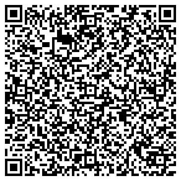 QR-код с контактной информацией организации Кан (Студия красоты ОК), ИП