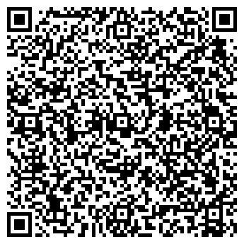 QR-код с контактной информацией организации Фантазия, Салон красоты, ИП