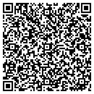 QR-код с контактной информацией организации Эмина, ТОО