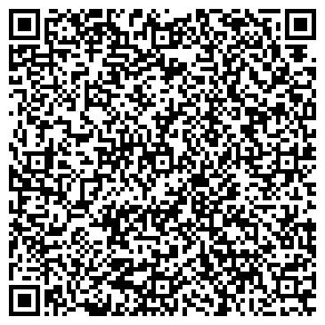 QR-код с контактной информацией организации Салон красоты COLOR TIME, ИП