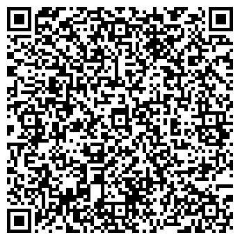 QR-код с контактной информацией организации ЛЭВИНДАР