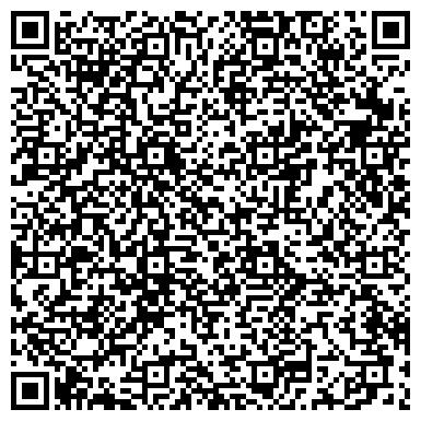QR-код с контактной информацией организации Салон красоты Selective Professional, ИП