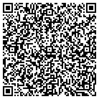 QR-код с контактной информацией организации АПРЕЛЬ, ТОО