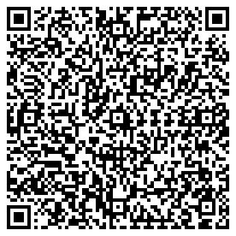 QR-код с контактной информацией организации Салон красоты, ИП