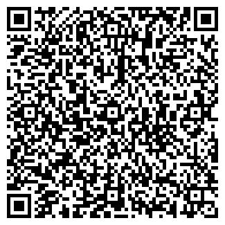 QR-код с контактной информацией организации Тамсан, ТОО