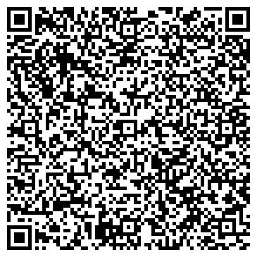 QR-код с контактной информацией организации FLY (Флай), имидж-студия, ИП