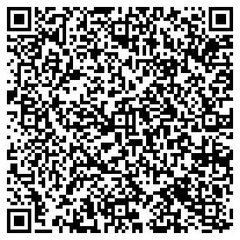 QR-код с контактной информацией организации Star Nails, Компания