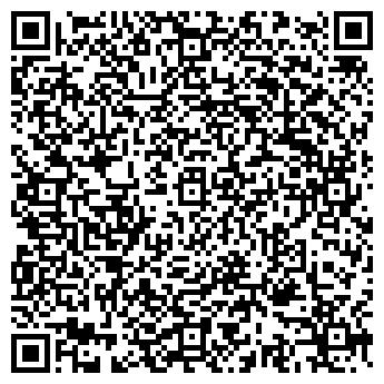 QR-код с контактной информацией организации Shik (Шик), ИП
