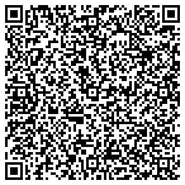 QR-код с контактной информацией организации Bah Mange (Бах Манг), ТОО