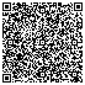 QR-код с контактной информацией организации Сакура, студия красоты, ИП