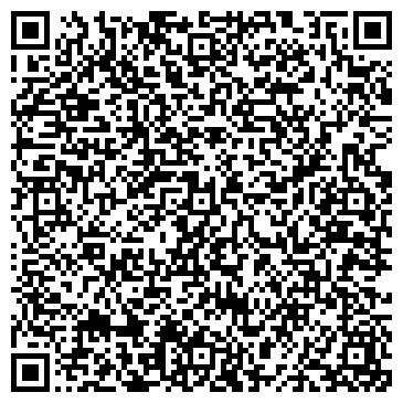 QR-код с контактной информацией организации Калябина (Косметологический центр), ИП