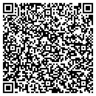 QR-код с контактной информацией организации ЛазерМед, ТОО
