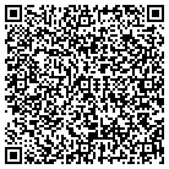 QR-код с контактной информацией организации Cosmed (Космед), ТОО