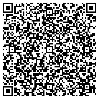 QR-код с контактной информацией организации Фирма АМТ, ТОО