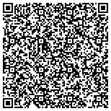 QR-код с контактной информацией организации Asia golden spa (Азия голден спа), ТОО