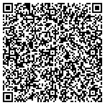 QR-код с контактной информацией организации Cleopatra (Клеопатра), ТОО