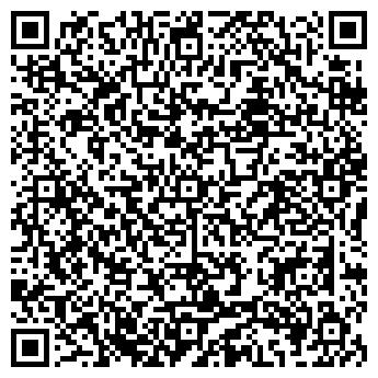 QR-код с контактной информацией организации Лия, Студия ногтей, ИП