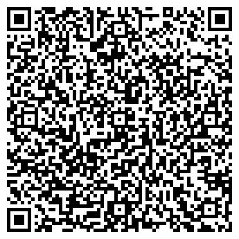 QR-код с контактной информацией организации Этуаль, ТОО