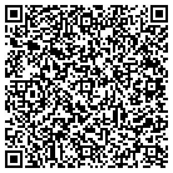 QR-код с контактной информацией организации Байнекеева Г.У., ИП
