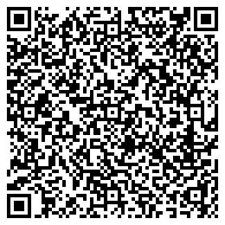 QR-код с контактной информацией организации Оразбаев, ИП