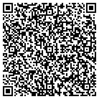 QR-код с контактной информацией организации Халида салон, ИП