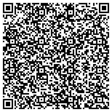 QR-код с контактной информацией организации Jean - claude biguine, (джеан - клауде бигуине), ТОО