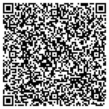 QR-код с контактной информацией организации Имидж студия Татьяны Крамской, ТОО