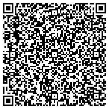 QR-код с контактной информацией организации Салон красоты Glamour, ИП