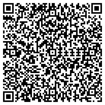 QR-код с контактной информацией организации Умай, Спа-салон