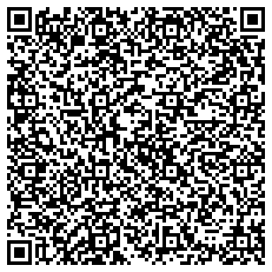 QR-код с контактной информацией организации Cosmetic Elite Professional (Костетик Элит Профешнал), ТОО