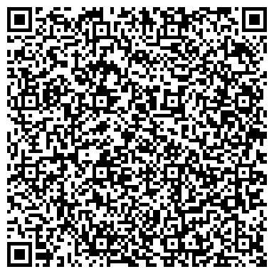 QR-код с контактной информацией организации STUDIO HAIR MODA (Стюдио хэа моуд), салон красоты, ТОО