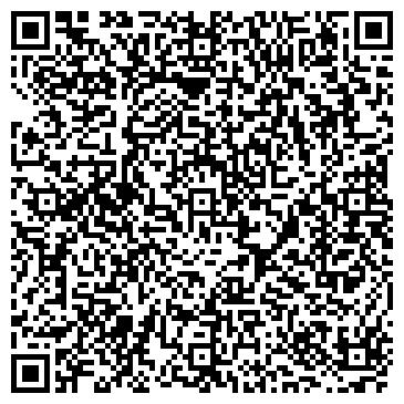 QR-код с контактной информацией организации Гульнара Алиман (Косметологический кабинет), ТОО