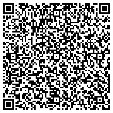 QR-код с контактной информацией организации БУДУАР Студия красоты, ИП
