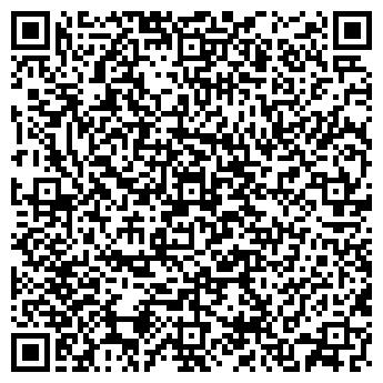 QR-код с контактной информацией организации ШАДОС, салон красоты, ИП