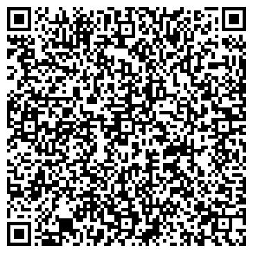 QR-код с контактной информацией организации Nails Studio (Нэйлс Студио), ИП