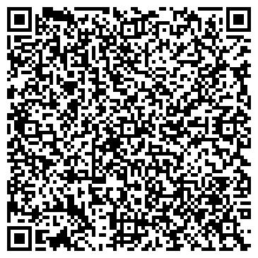 QR-код с контактной информацией организации Аланда Клуб, ТОО