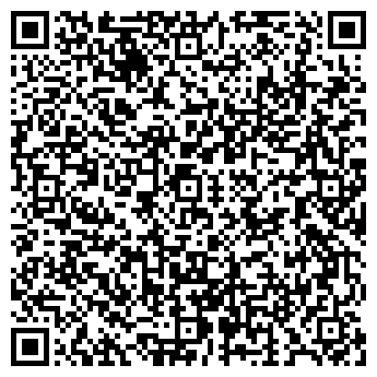 QR-код с контактной информацией организации Bon-Ami (Бон Ами), ТОО