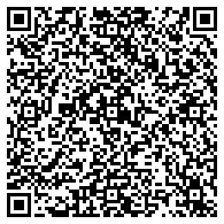QR-код с контактной информацией организации Гармония, ИП